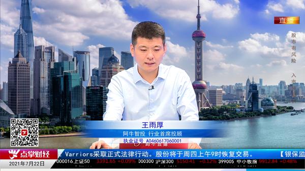 王雨厚:北上资金重仓且加仓的股 不简单!