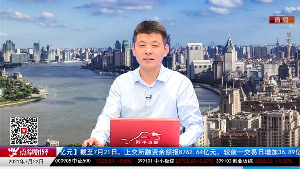 王雨厚:紧跟机构的步伐选赛道