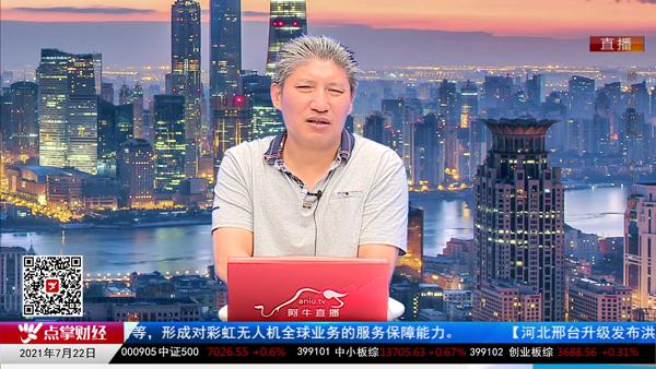 张宁:成长行情远未结束 芯片产业链是今年的主题!