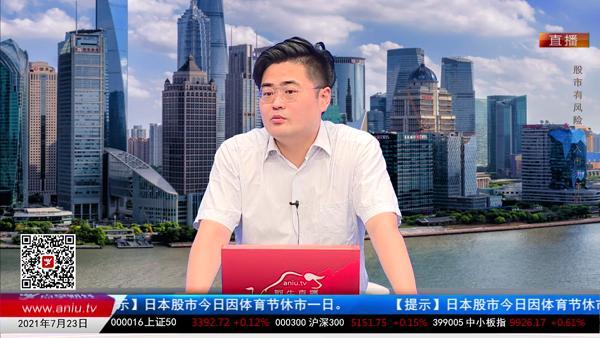 宋正皓:网红品种持续性佳 大金融则消沉