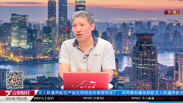 张宁:行业加个股选择 穿越时代!