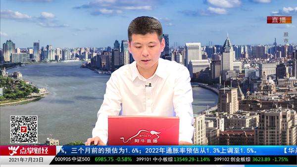 王雨厚:下周券商的走势 决定市场的走势