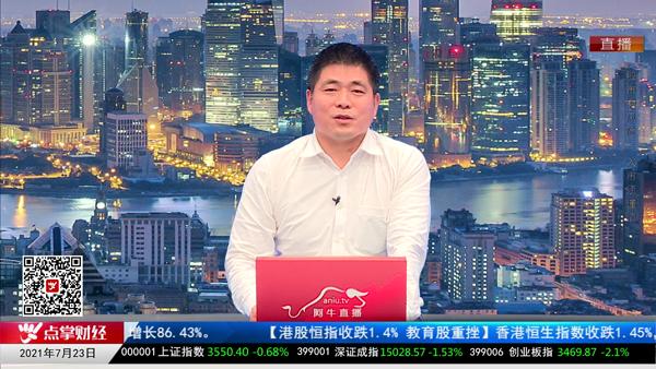 刘伟鹏:顺周期演绎,结构性风险依旧