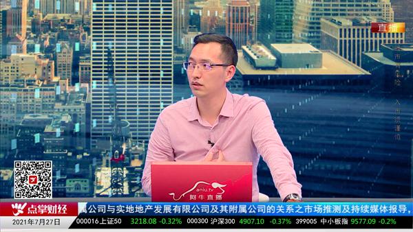 刘彬:理念指导操作,尊重客观规律