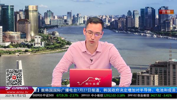 刘彬:PCB上半年业绩亏损 跌出机会