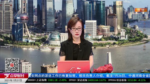 刘彬:严控仓位 防范的就是突然的杀跌!