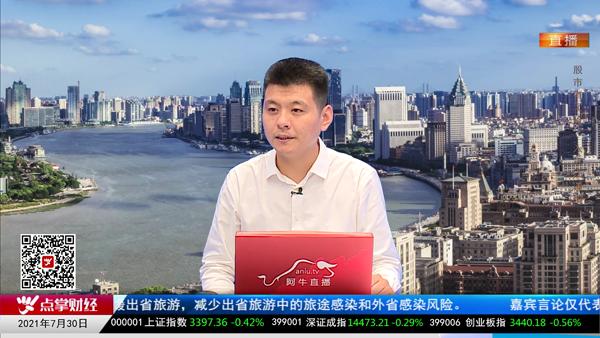 王雨厚:后期重点关注港股