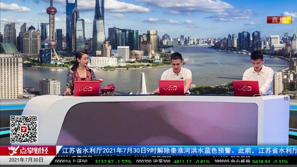 王雨厚:工业机器人未来大牛潜力