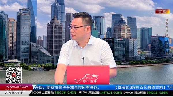 杨殿方:关注5G的两个事件驱动