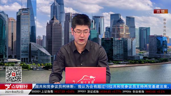 黄杰:智能制造在推崇 储能板块迎机会