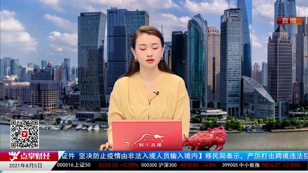 """余兆荣:""""中国巴菲特""""抄底互联网巨头 值得深思!"""
