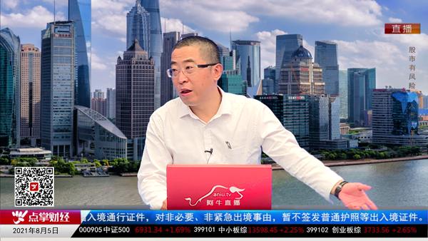 蔡钧毅:左侧行业政策会配套跟上!