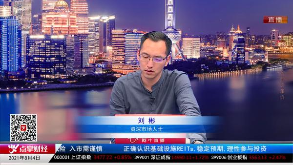 刘彬:指数涨跌有限,聚焦中报机会