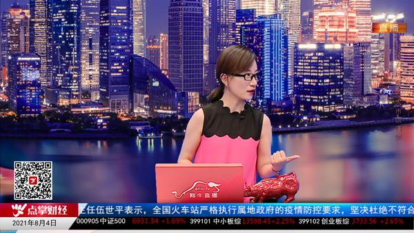 刘彬:新能源车不是关键,关键在于智能造车