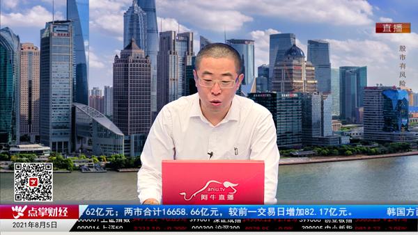 """蔡钧毅:参与锂电如""""武松打虎"""""""