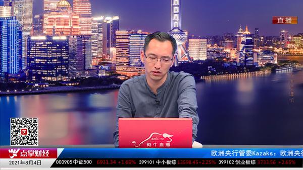 刘彬:军工板块出牛股的概率会更高