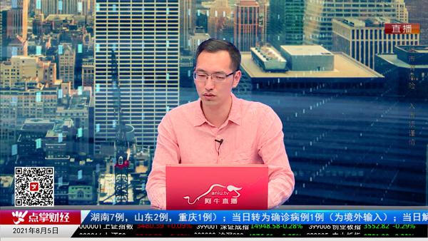 刘彬:创业板指高位风险,低位品种机会
