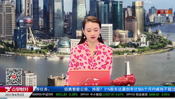 毛利哥:说中文将成为潮流!