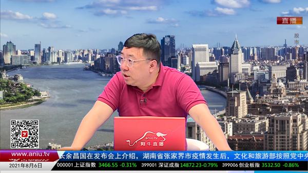 毛利哥:中国电信将在A股登陆!科创板是故事乐园!