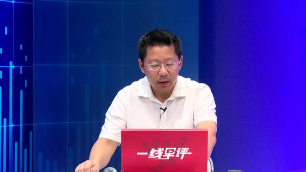 柯昌武:周期股要选叠加属性