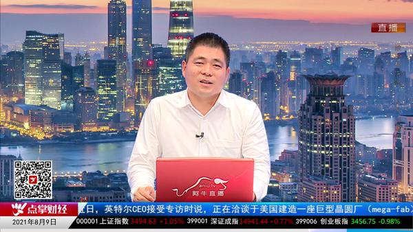 刘伟鹏:投资的奥妙在于灵活变通