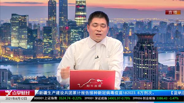 刘伟鹏:跌的时候就忘记?行业要长期跟踪!