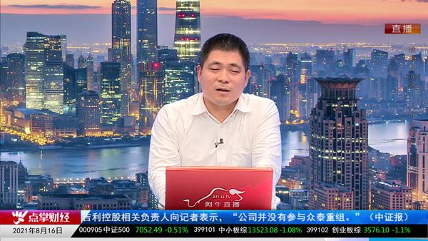 刘伟鹏:若市场水温下降 切记不要追涨!