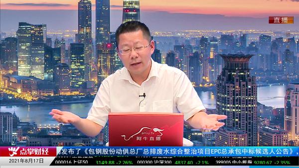 柯昌武:今天的下跌定义为调仓换股