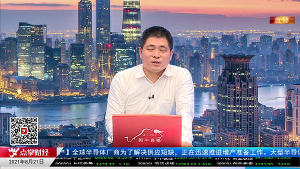 刘伟鹏:存量博弈市场 别太激进!