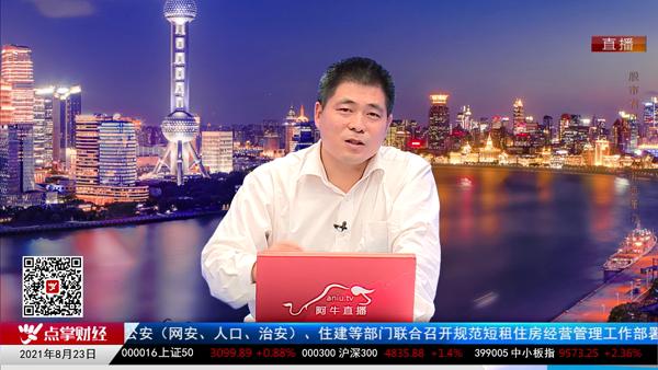 刘伟鹏:量能维持住 市场重心缓步上推