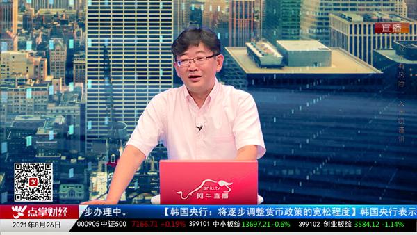 千鹤:中国电信下杀,筹码收的太容易