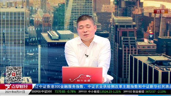 刘伟鹏:消费板块关注品牌效应