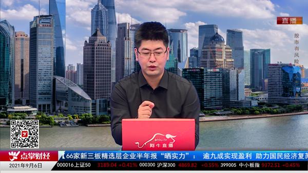 黄杰:工业母机赛道调整,工业软件迎来机会