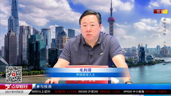 毛利哥:多头来临!中国经济持续向好!