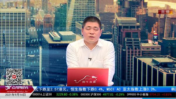 刘伟鹏:实际一万亿成交额,市场结构化行情延续