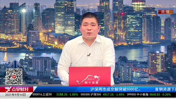 刘伟鹏:本周无明显增量资金入场
