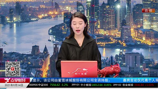 刘伟鹏:石油十年最大中长线行情