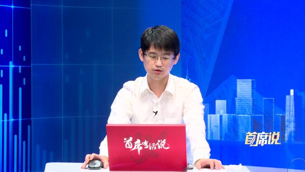 杨帅:周期和题材有明显的关系