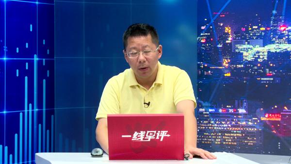 柯昌武:CRO不太会出现连续涨停的情况