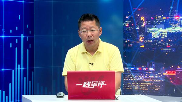 柯昌武:今天是虚拟电厂高抛的机会!