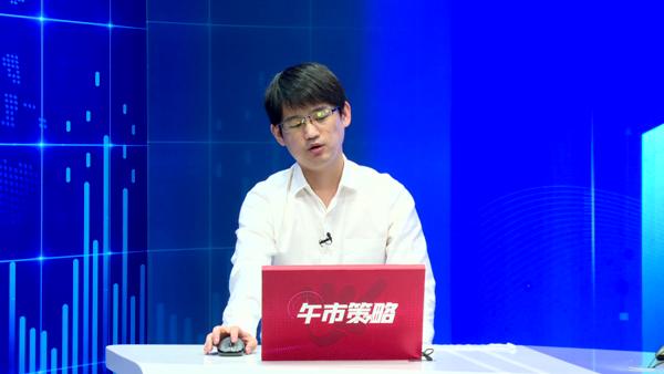 杨帅:国庆之后风险会释放掉