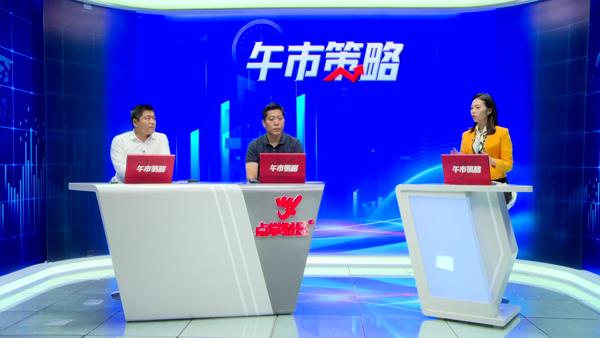 刘伟鹏:炒股要坚持看新闻联播