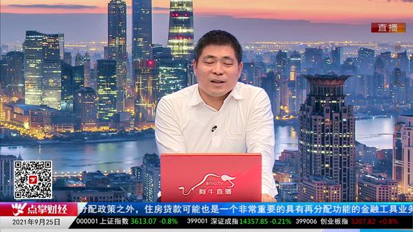 刘伟鹏:节前市场暴涨暴跌?资金在测跟风盘