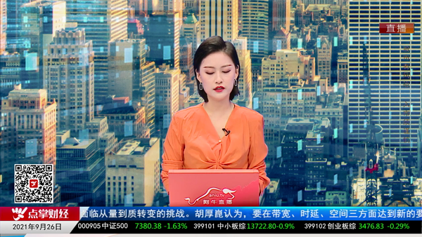 刘伟鹏:大国博弈角度看限电措施