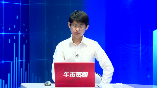 杨帅:市场呈消费周期交替状态