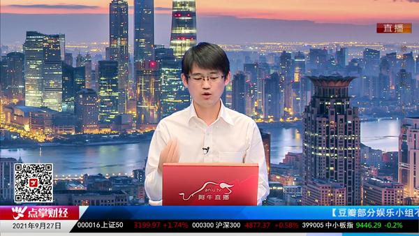 杨帅:周期股已现套牢盘,抢反弹操作难度大