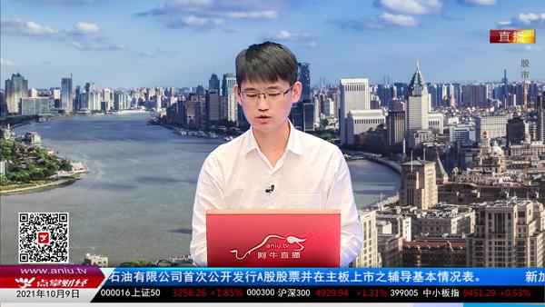 杨帅:锂电筹码整理,估值修复再关注