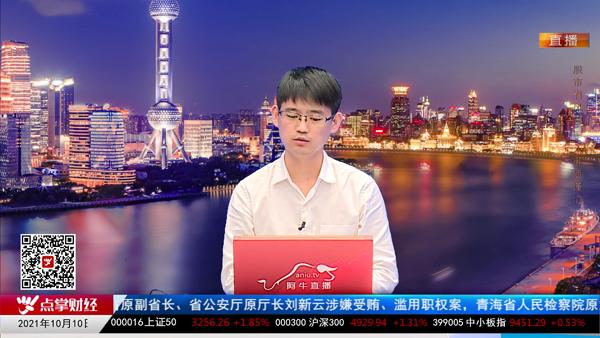 杨帅:现在板块具有交替性