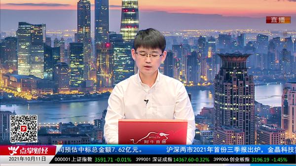 杨帅:券商只能是板块轮动的机会