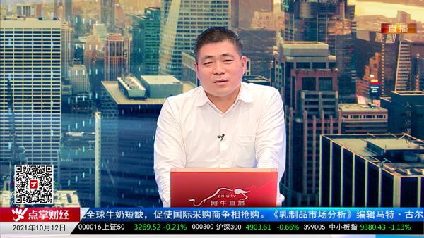 刘伟鹏:半导体有分化,看中端产业